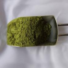 Japan Izu Matcha Tea